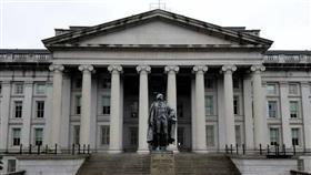 وزارة المالية الأمريكية