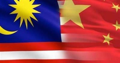 ماليزيا تلغي مشروعاً «صينياً» كلفته 20 بليون دولار