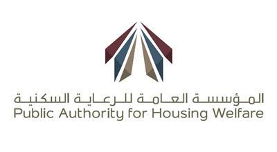 «السكنية» ترفع أولوية التخصيص على مشروع جنوب مدينة صباح الأحمد حتى 13 ديسمبر 2018