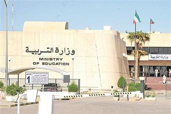«التربية» ترفع العلم على مبنى الوزارة تزامنا مع رفع العلم بقصر بيان وبدء الاحتفال بالأعياد الوطنية