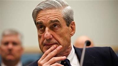 واشنطن: تحقيق مولر بشأن التدخل الروسي في انتخابات الرئاسة على وشك الانتهاء