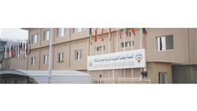 اللجنة الوطنية الكويتية للتربية والعلوم والثقافة