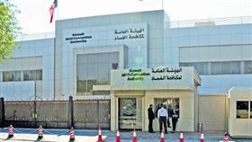 «نزاهة»: تحسن ترتيب الكويت بمؤشر مدركات الفساد دليل بأننا على الطريق الصحيح