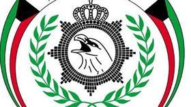 «الداخلية»: حملة أمنية على منطقة جليب الشيوخ