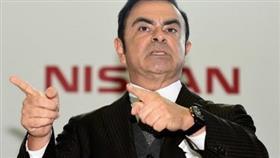 غصن: حدث تآمر وخيانة في «نيسان» لوقف الاندماج مع «رينو»