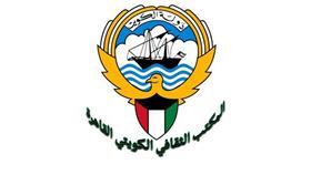 المكتب الثقافي في جمهورية مصر العربية