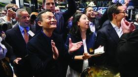 مليارديرات «آسيا» يخسرون 137 مليار دولار في عام
