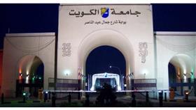 الجامعة: 35 ألف طالب وطالبة في مرحلة البكالوريوس