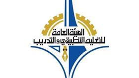«التطبيقي»: انعقاد الجمعية العمومية 12 اكتوبر الجاري