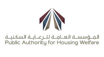 المؤسسة العامة للرعاية السكنية
