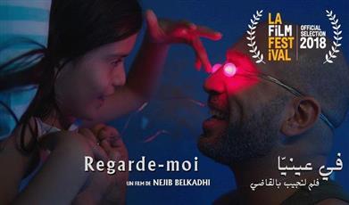 الفيلم التونسي «في عينيا» يفتتح مهرجان مالمو للسينما العربية