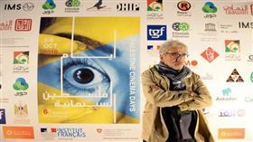 مهرجان «أيام فلسطين السينمائية» ينطلق في دورته السادسة من رام الله