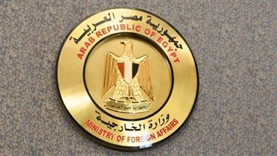 شعار الخارجية المصرية