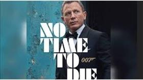 طرح البوستر الأول لفيلم جيمس بوند «لا وقت للموت»