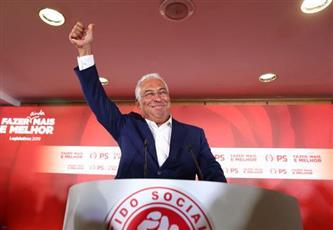 فوز الحزب الاشتراكي في البرتغال بالانتخابات العامة