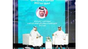 المدير التنفيذي لـ (قطر 2022) متحدثا بالمنتدى