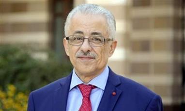 وزير التعليم المصري الدكتور طارق شوقي