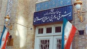 الخارجية الإيرانية: إيران تعارض أي عملية عسكرية تركية في سوريا