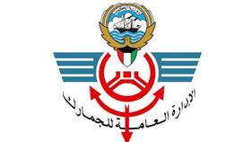 «الجمارك» توقع مع وزارة الأمن القومي الأمريكي اتفاقية للربط البيني
