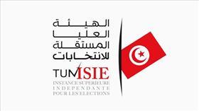 هيئة الانتخابات التونسية: طلب تأجيل الدورة الثانية من الانتخابات الرئاسية.. مرفوض