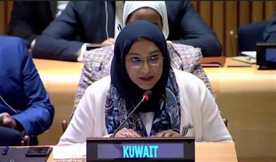 الكويت تجدد أمام الأمم المتحدة موقفها برفض الارهاب والتطرف