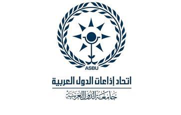 «الاذاعات العربية» يختار الكويت مركزا عربيا للاحتفال باليوم العالمي للاذاعة