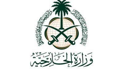 السعودية: العدوان التركي.. تعدٍ على السيادة
