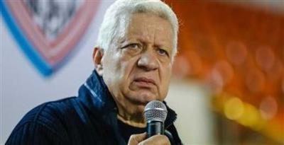 رئيس الزمالك المصري لـ «محمد صلاح»: «أنت سبب خسارتنا في كأس العالم.. متنساش نفسك»