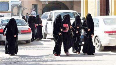 السعودية.. تسمم 13 طالبة في القصيم