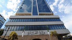 الجزائر تلغي قانونًا يلزم المستثمرين الأجانب بالشراكة مع آخرين محليين
