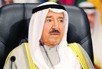 سمو الأمير يعزي ملك البحرين بوفاة الشيخ عبدالله بن سلمان آل خليفة