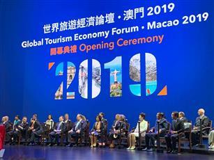 المنتدى الاقتصادي العالمي للسياحة ينطلق في ماكاو بمشاركة كويتية