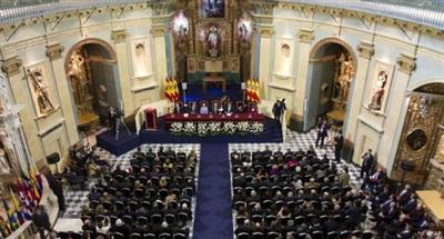 إسبانيا.. السجن بين 9 و13 سنة بحق الزعماء الانفصاليين في كتالونيا