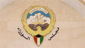 جدول زمني لإنهاء مشكلة تجمع المياه بمدينة صباح الأحمد