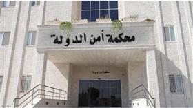 الأردن: تهمة «تعكير صفو العلاقات» للمسيئين للكويت
