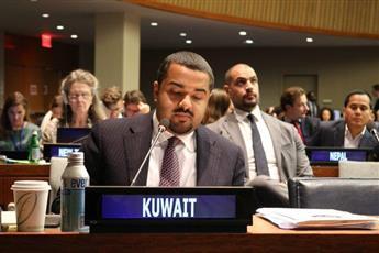 الكويت تؤكد أهمية تعزيز منظومة نزع السلاح للأمن والسلم الدوليين