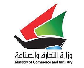 «التجارة»: 12.6 مليون دينار لدعم المواد التموينية والانشائية بسبتمبر