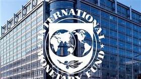 صندوق النقد: نمو «خافت» للاقتصاد العالمي