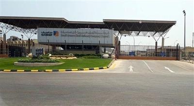 السعودية: وفاة شخصين فى حادث تشغيلى بمصفاة «ساسرف» التابعة لشركة «ارامكو»