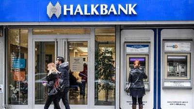 بنك خلق التركي