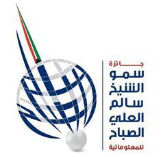 «المعلوماتية» تشارك فرحة الكويت بعودة سمو الأمير إلى أرض الوطن