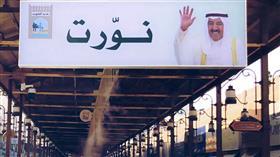 «نورت».. احتفالية في المباركية بمناسبة عودة سمو الأمير