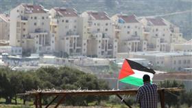 فلسطين: الصمت الدولي على جرائم الاحتلال يشجعه على تكريس الاستيطان
