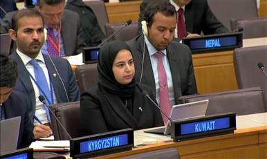 الكويت تؤكد مواصلة الإيفاء بكل التزاماتها المالية للأمم المتحدة
