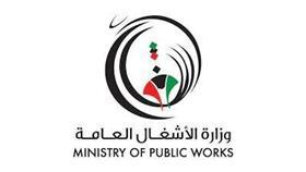 «الأشغال»: اكتمال أعمال حفر البحيرات التجميعية لمياه السيول في مدينة «صباح الأحمد»