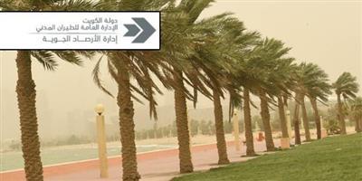 «الأرصاد» تنوّه: نشاط للرياح.. وتوقعات بسقوط أمطار رعدية