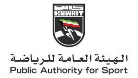 ادارة الهيئة العامة للرياضة الكويت