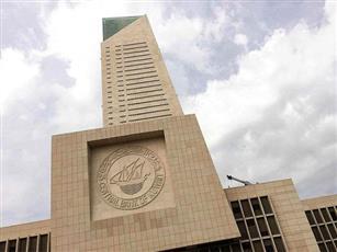 البنك المركزي يخصص إصدار سندات وتورق بـ 240 مليون دينار