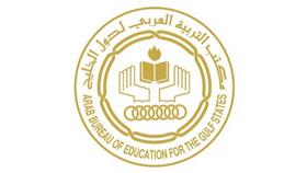 مكتب التربية العربي لدول الخليج