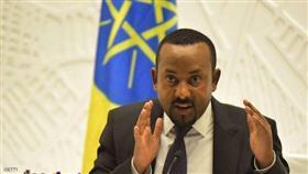 إثيوبيا: إذا اُضطررنا لحرب مصر.. سنحارب بالملايين